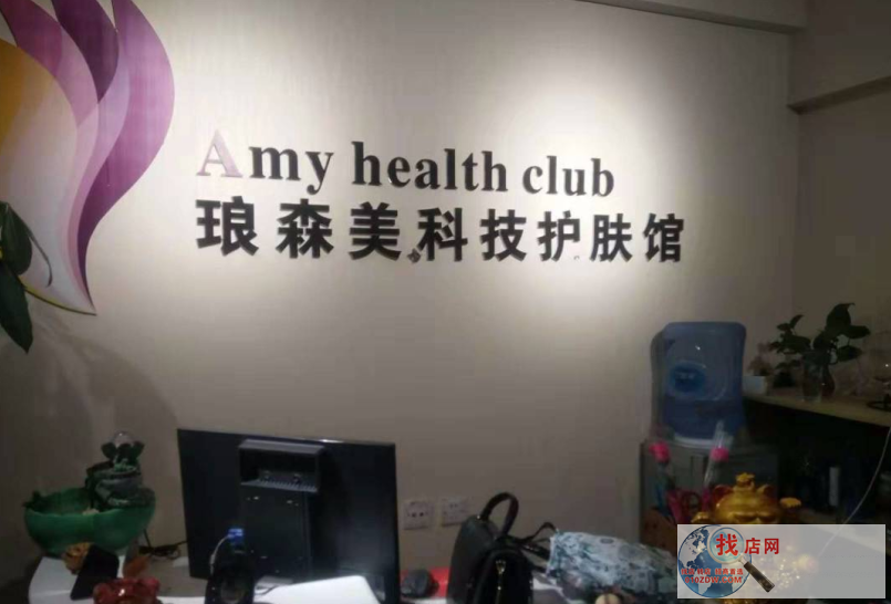 郑州找店网福田太阳城美容院转让-已转让