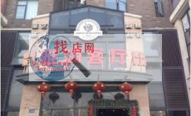 找店网推荐-南湖大华公园世家293�O棋牌咖啡急转-�..